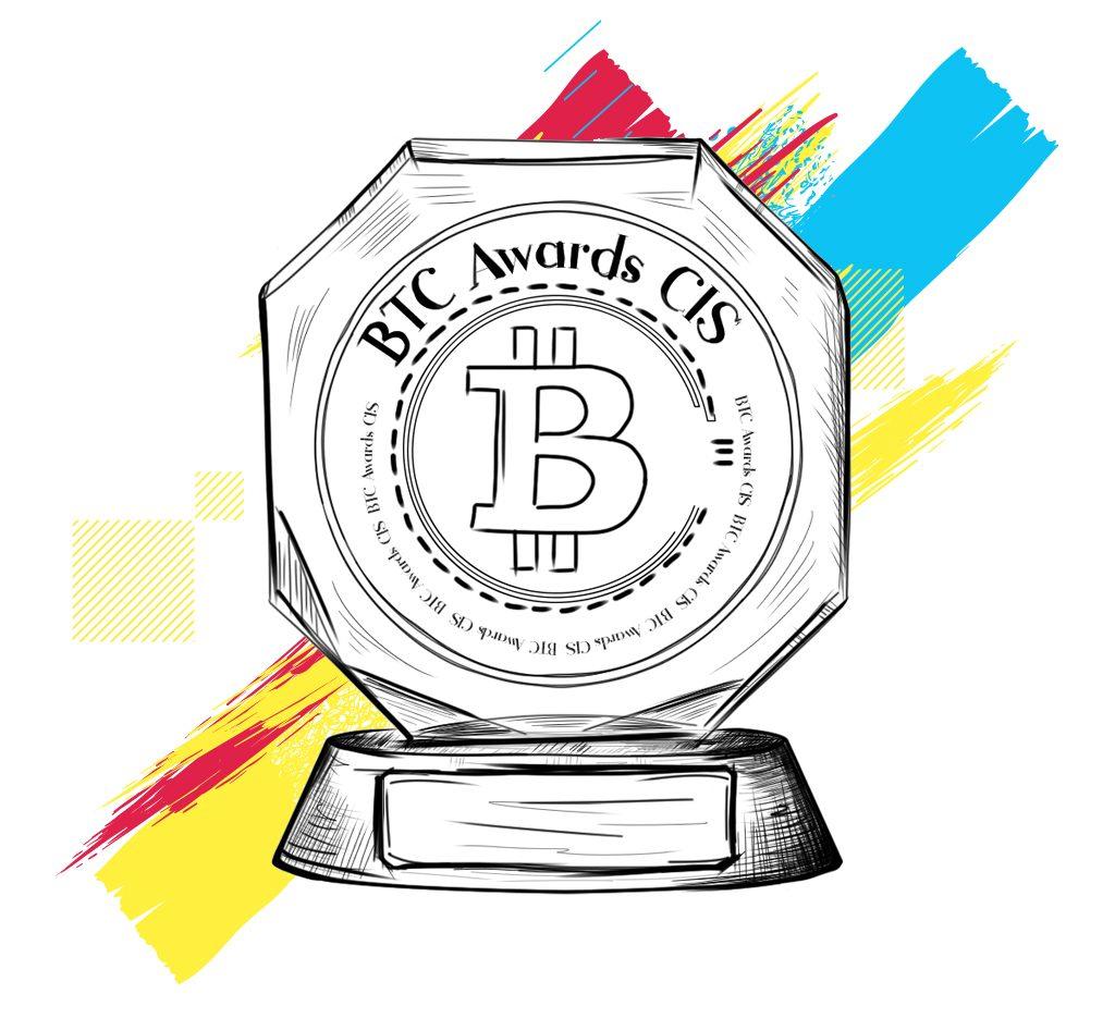 Home - BTC Awards CIS