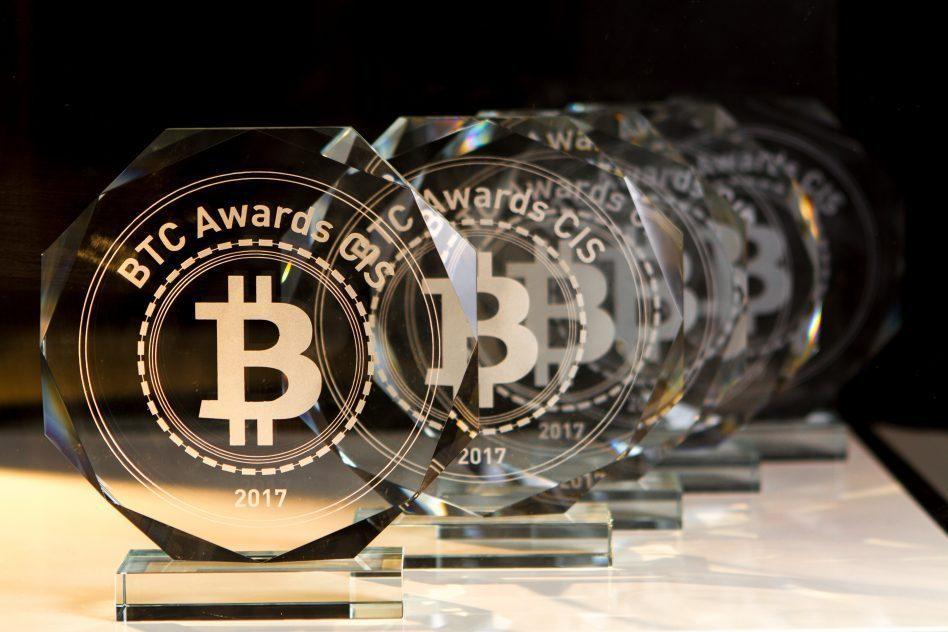 bitcoin awards Archives - BTC Awards CIS